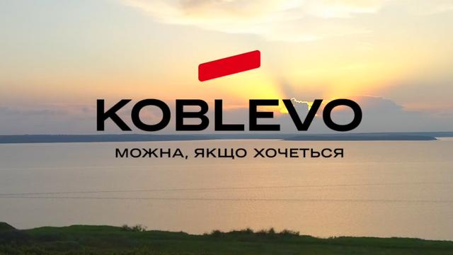 Як народжується українське вино Koblevo